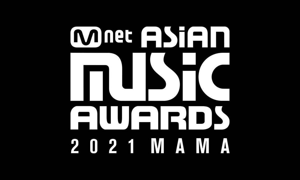 Mnet anuncia oficialmente la fecha de los MAMA 2021